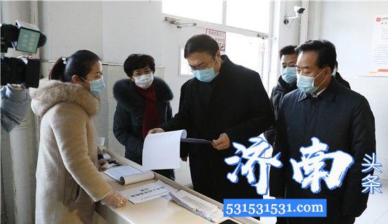 济南市委常委、市教育局长、市卫生健康委员会副主任到济南护理职业学院调研检查
