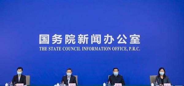 2月20日,国务院新闻办公室在湖北武汉举行新闻发布会,中央指导组成员丁向阳、余艳红组织开展疫情防控工作