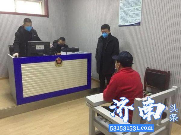 济南男子疫情期间网上散布虚假医疗用品口罩、测温枪销售信息诈骗48万被捕
