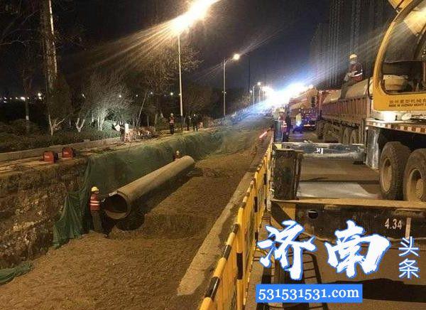 济南热力集团承担的济南市传染病医院全程4.5公里高温水管网建设预计4月10日前完工