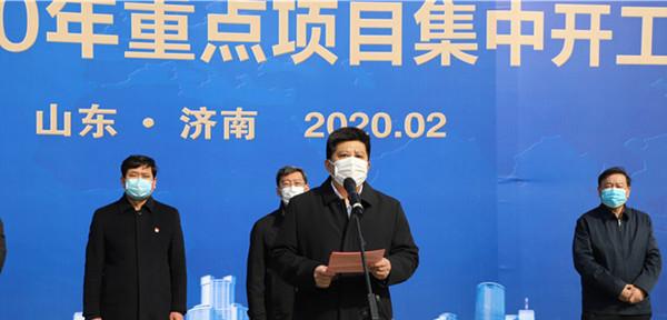济南市天桥区共有中关村(济南)产业基地、中建融通·医疗器械产业园等20个项目集中开工
