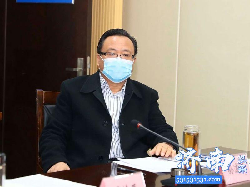 2月22日济南市疫情防控工作视频调度会议召开市委副书记孙述涛出席会议并讲话