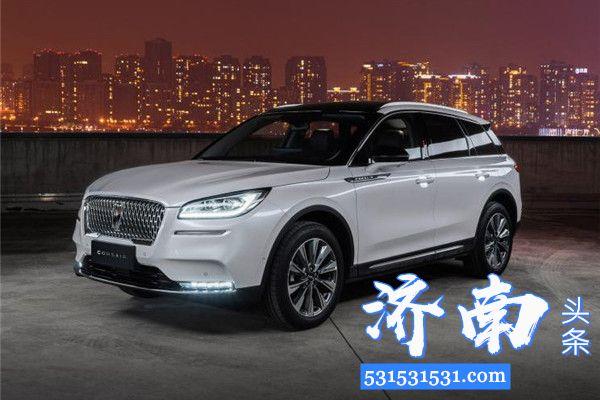 林肯紧凑型SUV冒险家将通过国产的方式进入中国市场预售价为24.80-35.00万元