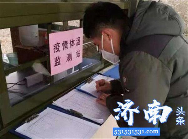"""济南文旅集团战疫情、敬医者 为""""逆行英雄""""推出免费游览活动"""