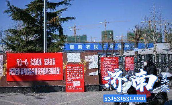 23日、24日零时起济南市共撤销61个高速公路及国省道疫情检查检测点并迅速恢复农村路通行