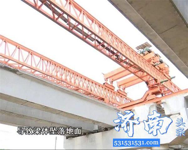 广州市增城区花莞15标增江特大桥梁体突然坠落无人员伤亡