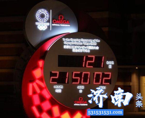 东京市政府25日起开始拆除东京奥运会倒计时钟