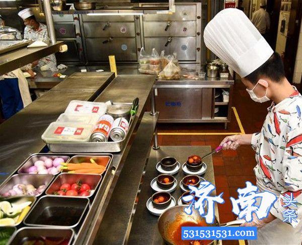 山东省发布《餐饮业分餐制设计实施指南》积极推广分餐制