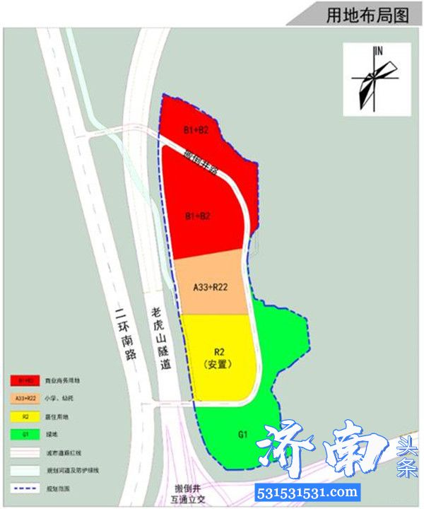 济南市自然资源和规划局发布《搬倒井城中村改造项目用地规划图》