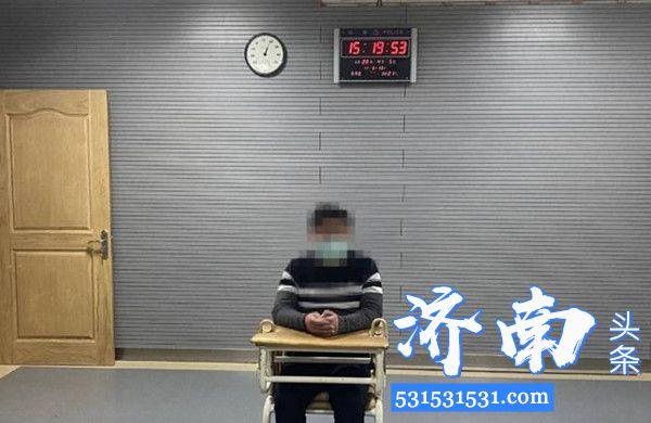 济南商河县一男子在网上发布不实言论获行政拘留处罚