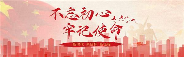 济南市开展商河籍在编在岗教师回调工作拟回调教师共120名